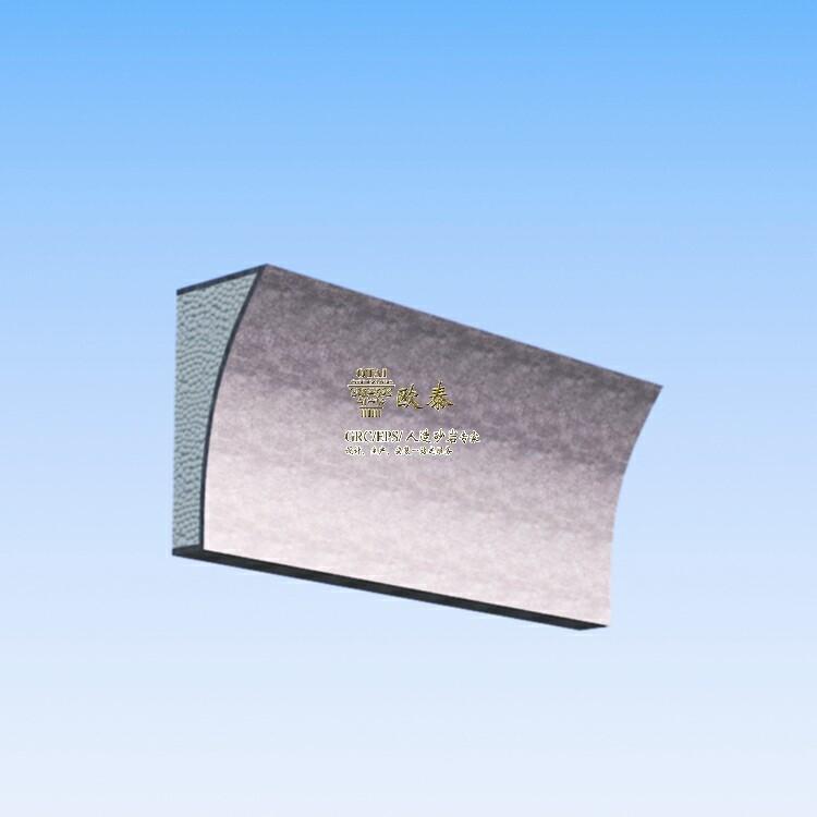 EPS欧式装饰线条