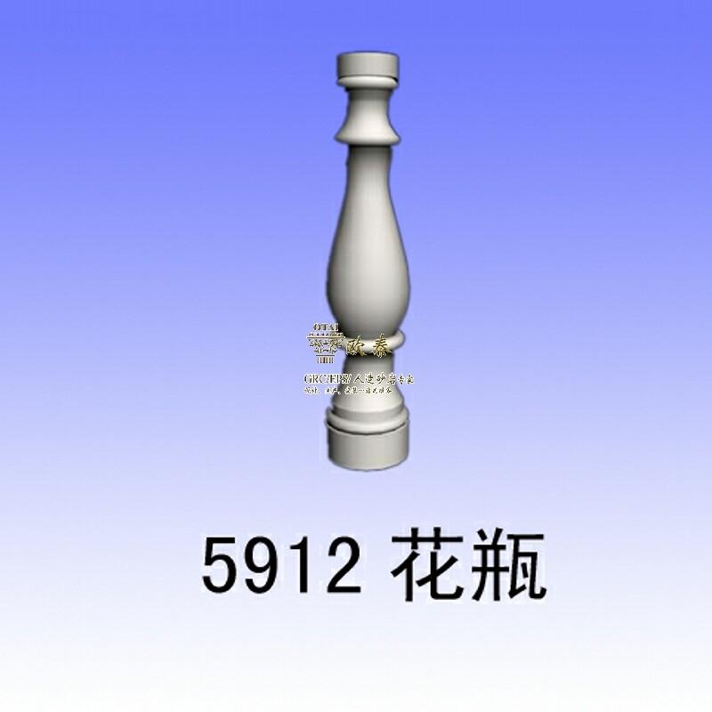 信丰5912花瓶
