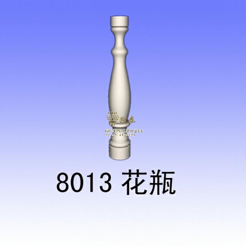 8013花瓶