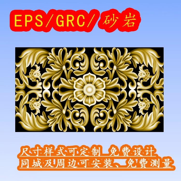 eps浮雕公司