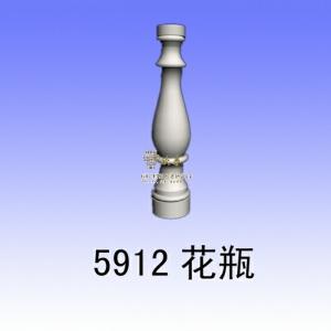 5912花瓶
