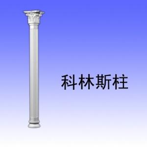 建筑柱头科林斯柱